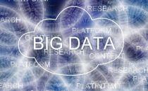 重庆大数据应用发展绘出新蓝图