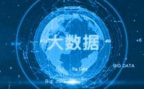 """大数据""""下乡进村"""",为农业""""改头换面"""""""