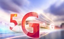 5G将拉动10万亿经济,创造310万岗位,难怪十大部委联手力捧