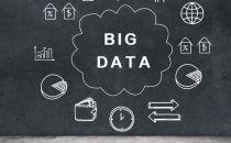 大数据时代 医保智能监控的发展与展望