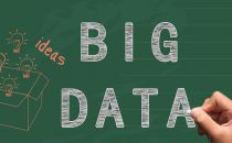 """贵州持续推动大数据探索实践 """"融合""""成最大特征和价值"""