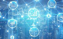 重庆首个工业互联网标识解析二级节点正式启动建设