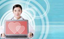 人工智能助力 医疗更精准、更系统