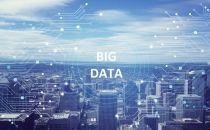 智慧城市时空大数据平台建设培训班举办