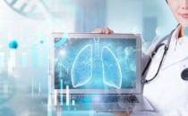 探索六大领域 打造互联网医疗高地