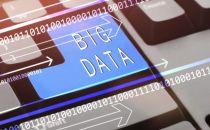 【预见】中国移动集中化大数据平台起航了,意义深远!