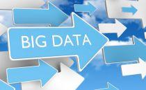 贵州:推进大数据建设 提升监督质效