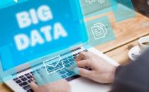 大数据打通信息孤岛也要保护隐私