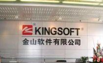 金山软件附属公司租赁大兴区物业搭建云计算数据中心