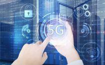 5G应用如何推广,看信通院给出的四大建议