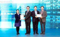 TGG(中国)为维谛技术(Vertiv)颁发全球首个空调产品PUE测试证书