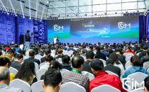 智能制造融合创新主题峰会在长沙成功举办