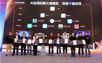 """技术赋能:要""""输血"""",更要""""造血""""—— HUAWEI Developer Day北京站携手开发者锁定未来"""