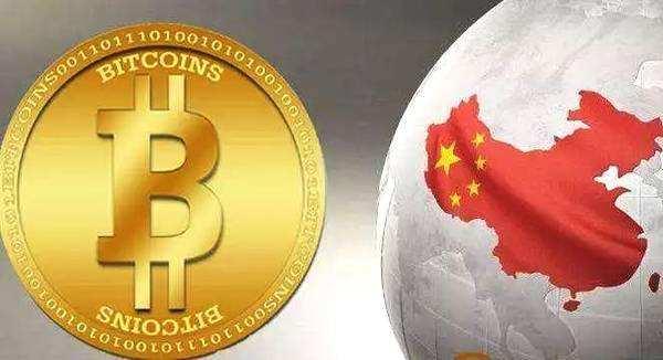 区块链:中国式区块链监管:币链分离,区块链技术发展