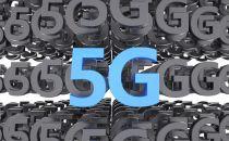 5G已来:骁龙技术峰会感受一个新时代开启
