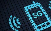 成都建成全国最大规模5G应用示范网 二环环线全程全覆盖