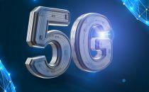 我国5G中频段分配好了!电信联通获得全球最主流频段
