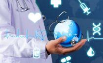 """大英开启""""互联网+医疗""""新模式"""