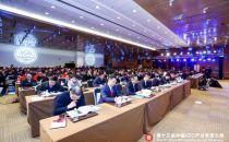 IDCC218|第十三届中国IDC产业大典盛大开启,嘉宾云集
