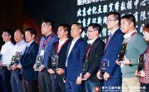 IDCC2018|第十三届中国IDC产业年度大典颁奖揭晓,各大奖项花落谁家