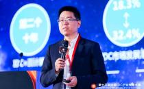 IDCC2018|中国移动政企分公司云计算中心副总经理孙维:从0到1,从1到N,看中国移动的发展