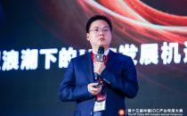IDCC2018|中国IDC圈CEO黄超:从数字化转型4大阶段,看中国企业转型