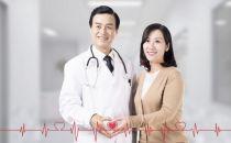哈尔滨香康医院应用健康黑科技HRA,打造一站式医疗健康服务体系