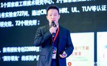 IDCC2018|格力电器数据中心首席研发工程师 李宏波:格力永磁变频冷水机组打造绿色节能IDC
