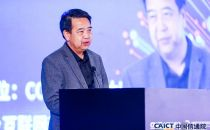 IDCC2018|中国信息通信研究院党委副书记乔发民致辞