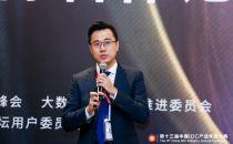 IDCC2018|北京德利迅达科技有限公司副总裁杨光:中国IDC企业全球化布局要走哪几步