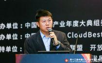 IDCC2018|中国IDC圈高级分析师李岑:中国IDC产业未来发展的几大关注点