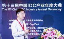 IDCC2018|民生银行毕永军:智能运维处于1.0阶段,要从痛点出发