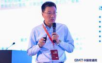 IDCC2018|中国建设银行股份有限公司副总经理尚波:中国建设银行的数据能力建设
