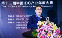 IDCC2018|中国信通院曹峰:人工智能赋能企业新功能