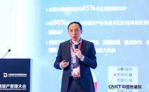 IDCC2018|华为企业BG企业技术服务部大数据服务总监陈飚:大数据资产管理-从传统到智能