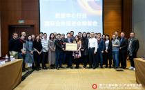 IDCC2018|数据中心国际合作论坛成功举办,IDC扬帆出海更有胜算