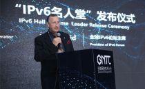 "Vint Cerf、邬贺铨和Jun Murai入选首批全球互联网""IPv6名人堂"""