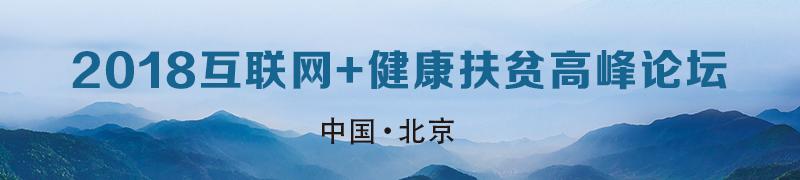 http://upload.idcquan.com/2018/1217/1545018957621.jpg