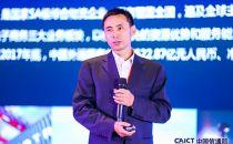 IDCC2018|中国外运信息标准化办公室副主任宋清波:中国外运主数据管理探索与实践