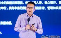 IDCC2018|Datablau创始人&CEO王琤:企业数据资产化之路