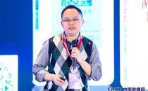 IDCC2018|腾讯游戏大数据管理负责人、高级工程师刘天斯:大数据资产管理在腾讯游戏的实践