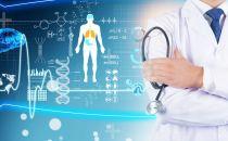 香港医思医疗集团发布2018年中期报:中国客户贡献占总营收38.4%