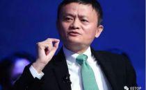中央授予100人改革先锋称号:马云马化腾李彦宏等上榜