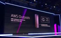 外媒解读:AWS进军企业数据中心,不管有没有VMware参与