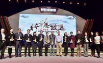 """台达荣获 """"2017-2018受尊敬企业""""奖,落实节能减碳 共创绿色未来获肯定"""