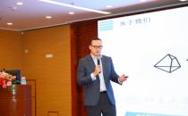 【人物专访】海丝乐云SaaS平台(中智云)安全专家—阮安邦博士