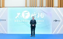 【We访谈】富春云朱成永:高标准模块化数据中心,实现快速交付、定制化IDC服务