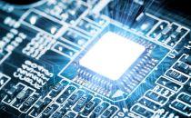 传投资约90亿在珠海建芯片厂 富士康无更多信息披露