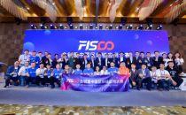 金链盟中国区块链应用大赛盘点:FISCO BCOS击碎联盟链魔咒