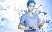 医保带量采购:策略性结构调整的第一步